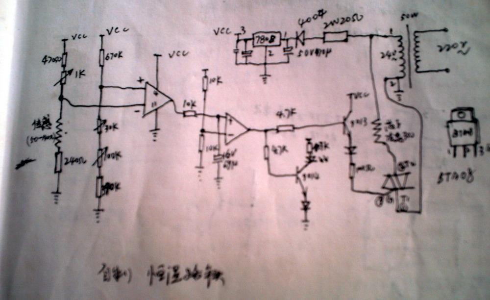 谁有高迪936a电烙铁电路图